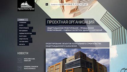 ГУП Дирекция гаражного строительства г Москвы